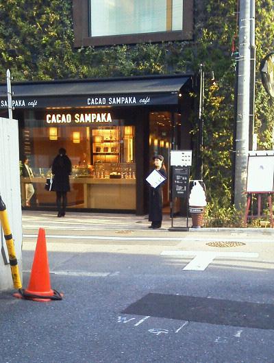 http://ten.daa.jp/blog/20111201-1.jpg